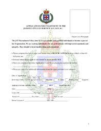 jamaica defence force form jdf application form fill online printable fillable blank