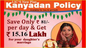 Lics Kanyadan Policy Details In English Lic Of India