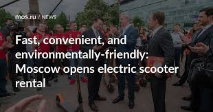 Moscow opens <b>electric scooter</b> rental / News / Moscow City Web Site