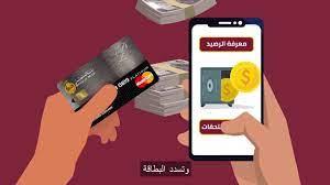 تطبيق الموبايل البنكى BM Online - YouTube