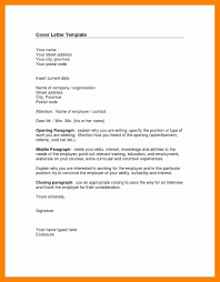Cover Letter Unknown Recipient New Cover Letter Salutation Unknown