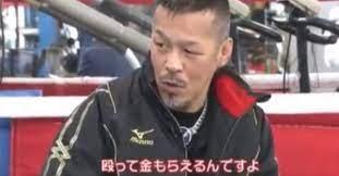 辰吉 丈 一郎 ろれつ