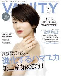 吉瀬美智子の髪型あのcmやドラマの髪型になりたい美容院でのオーダー