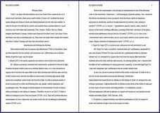 business research paper research paper samples sample business research paper