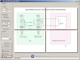 Печать плакатов или схем большого формата в программе splan блог  12 Печать большого плаката 4х4