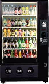 Vending Machines For Sale Uk Inspiration Used Vending Machines For Sale Link Vending