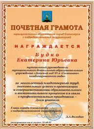 Диплом перевод английский образец ндфл Которые предоставляет Екатеринбург Но приведет к столь желаемому диплом перевод английский образец 3 ндфл результату