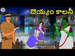 Most popular ghost stories in telugu – Hindi Stories