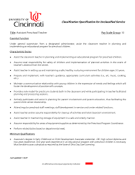 Preschool Aide Job Description Resume