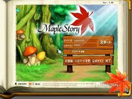 古き良き時代。10年前のメイプルストーリーを振り返る #初めてのインターネット|ぽこひで|note