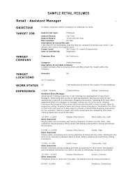 Cover Letter Perfect Retail Resume Perfect Retail Resume Perfect