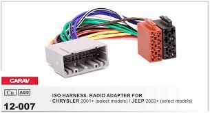 carav12 007 iso car radio wiring harness adaptor connector for carav 12 001 car radio installation trim fascia panel