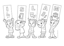 Islamic Coloring Pages For Kids Lesson Islam For Kids Pillars
