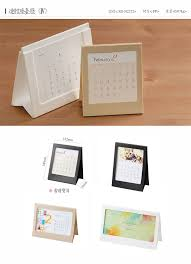 aliexpress com creative printed plastic table calendar stand from reliable calendar gift suppliers