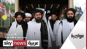 مستقبل أفغانستان في دائرة السؤال.. بعد عودة طالبان   مواجهة سكاي نيوز عربية