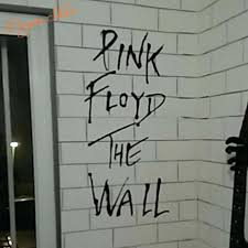 rock  on pink floyd wall decor with rock wall art dry stone wall rock wall art uk cardiosleep