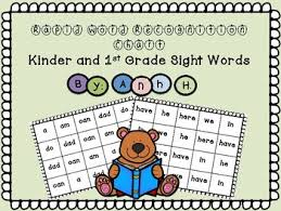 Rapid Word Charts Worksheets Teaching Resources Tpt