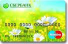 Как сделать банковскою карту