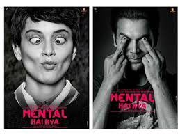 mental hai kya balaji motion pictures addresses rumours of kareena kapoor s casting and salman khan s