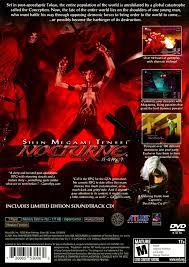 shin megami tensei nocturne box art games digital devil smtnback smtnfront smtlcfront smtlcback