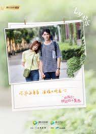 The Love Equation (Chinese Drama Review & Summary) ⋆ Global Granary