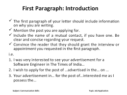 Awesome Collection of Letter Introduction For A Job Application Proposal