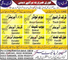 Drivers Operators Required For Dubai 2017 Jobs Pakistan Jobz Pk