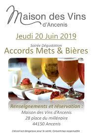Maison Des Vins Dancenis Accueil Facebook