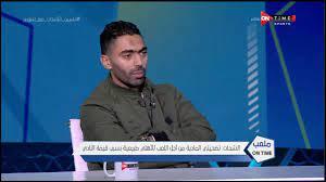 حسين الشحات: الأهلي بيعلي أي لاعب.. وهو من أكبر الأندية في العالم وتضحيتي  المادية من أجله طبيعية - YouTube