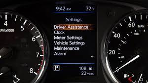 Nissan Rogue 2019 Dash Lights 2018 Nissan Rogue Vehicle Information Display
