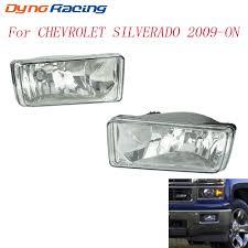 Silverado Daytime Running Light Bulb Us 19 5 Fog Light For Chevrolet Silverado 2009 On Fog Lamps Clear Lens Bumper Fog Lights Driving Lamps Daytime Running Light In Car Light Assembly