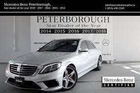 mercedes benz 2015 s class. Beautiful Mercedes Certified PreOwned 2015 MercedesBenz SCLASS S63 AMG With Mercedes Benz S Class A