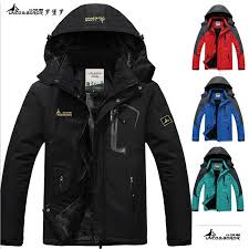 <b>2019</b> Wholesale 2017 <b>Hot Brand</b> Luo Baoluo Winter Jacket Men ...