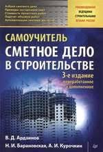 Проектирование железобетонных и металлических лестниц А Н  С товаром Проектирование железобетонных и металлических лестниц часто покупают