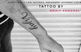 Free Name Designs For Tattoos Pin On Name Tattoos