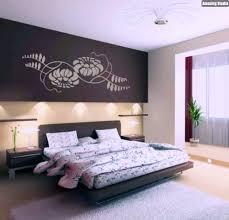 Nice Wohnideen Wandgestaltung Schlafzimmer   YouTube