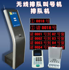 Vending Machine Bank Delectable Automatic Bank Wireless Mini Ticket Vending Machine Queue Manage
