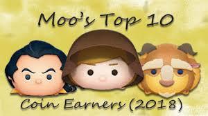 Line Disney Tsum Tsum Moos 2018 Coin Rankings