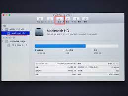 Mac 初期 化