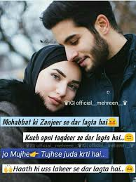 Anamiyakhan My Poetry Urdu Poetry Urdu Quotes T