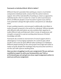 Describe Teamwork Teamwork Essay Uk Free Essay Database