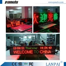 lanpai program software hebrew arabic english scrolling circuit lanpai program software hebrew arabic english scrolling circuit diagram of led display