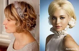 Pak Zdobí Krátké Vlasy Na Svatbu Hravé Zámky A Kadeře Svatební