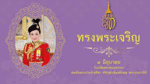 National Library of Thailand på Twitter: