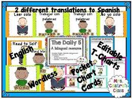 Daily 5 Pocket Chart Cards Daily 5 Bilingual Resource Posters Pocket Chart Cards