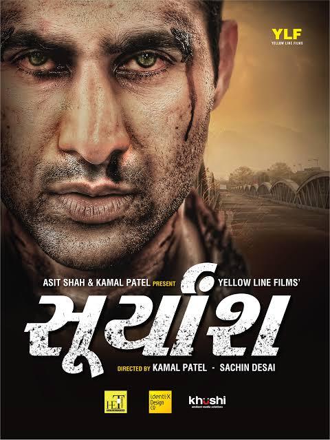 Suryansh (2018) Gujrati Full Movie WEB-DL