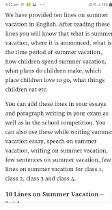 What Is Summer Vacation