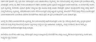 national language of hindi essay ga national language of hindi essay