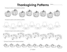Making Patterns Thanksgiving Style Free Worksheet Squarehead ...