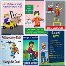 posters for office. Health Safety \u0026 Environment Posters For Office